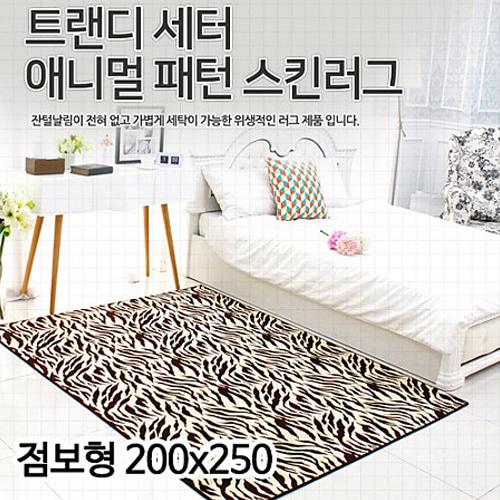 M [미래앤데코] 코디 패턴 스킨 본염 극세사 러그 카페트 점보형200x250cm