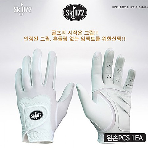 M SKILL72 기능성골프장갑-왼손PCS