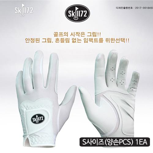 M SKILL72 기능성골프장갑-S사이즈(양손PCS)