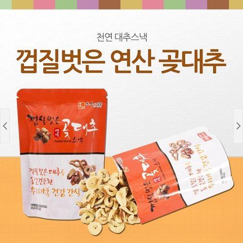 M [옹기식품] 껍질벗은 연산 곶대추 스낵 100g