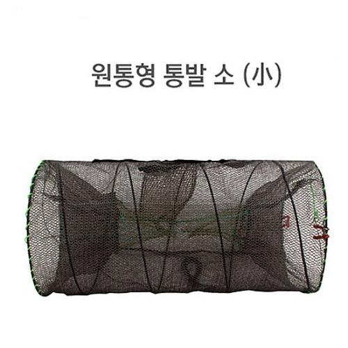 M 원통형 통발 (小)