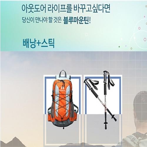 M 블루마운틴 캠프메이트 배낭+스틱2종 세트