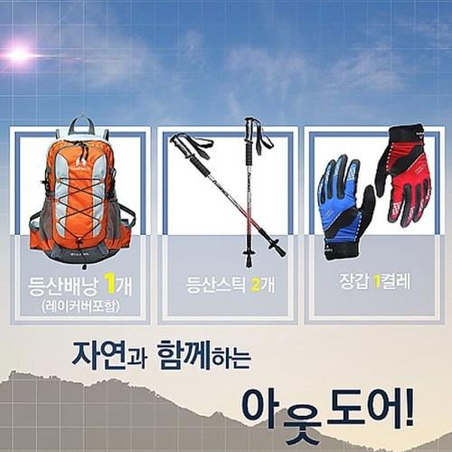 M 블루마운틴 캠프메이트 배낭+스틱2종+장갑 세트