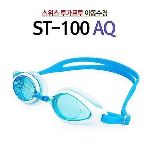 M [스위스투가르투]아동 물안경 ST-100