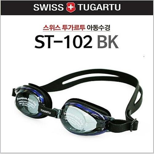 M [스위스투가르투]아동 물안경 ST-102
