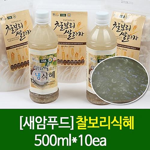 M 새암푸드 찰보리식혜 500ml*10ea