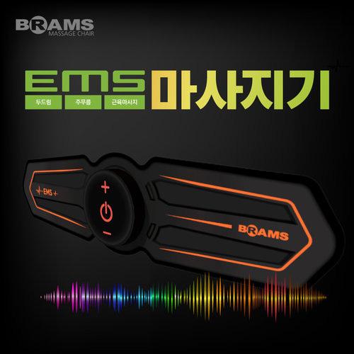 M [BRAMS] 브람스 EMS 펄스 마사지기 BM-1001