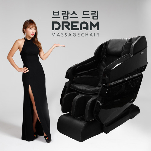 M [BRAMS] 브람스 풀샤인 바디 드림 블랙 펄샤인 안마의자 Brams-dream S2040