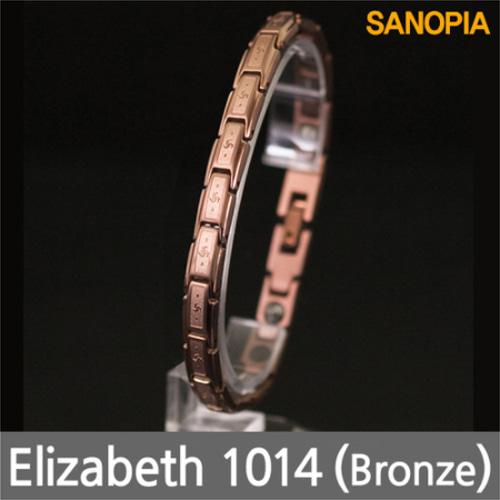 M [SANOPIA] 사노피아 엘리자베스 게르마늄 마그넷티타늄 건강팔찌1014 (브론즈)