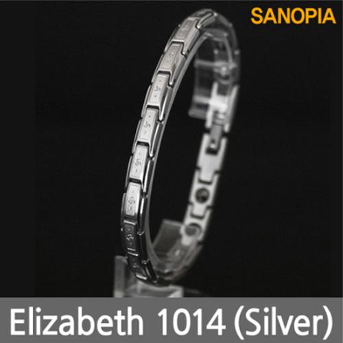 M [SANOPIA] 사노피아 엘리자베스 게르마늄 마그넷티타늄 건강팔찌1014 (실버)