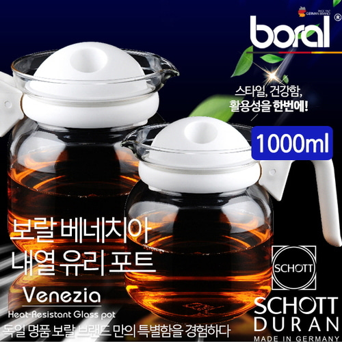 M [Boral] 독일명품 보랄 베네치아 내열 유리주전자1000ml