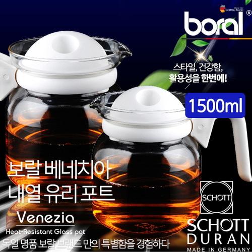 M [Boral] 독일명품 보랄 베네치아 내열 유리주전자1500ml
