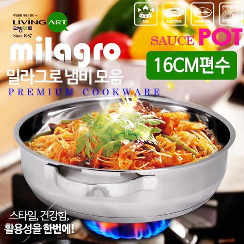 M [LivingArt] 리빙아트 밀라그로 바닥3중 스텐냄비lhs-70016p(16cm편수)
