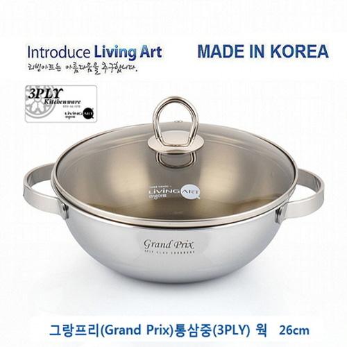M [리빙아트] 그랑프리(통삼중)궁중웍26Cm, lhs-8026w