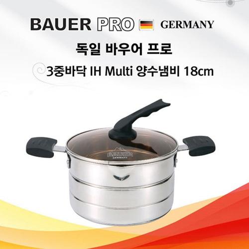 M [BAUER PRO GERMANY] 독일 바우어 프로 3중바닥 IH Multi 양수냄비 18cm