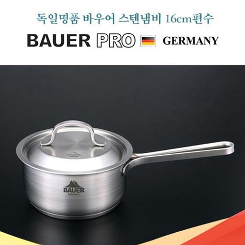 M [BAUER PRO GERMANY] 독일 바우어 프로 스텐냄비 16cm 편수