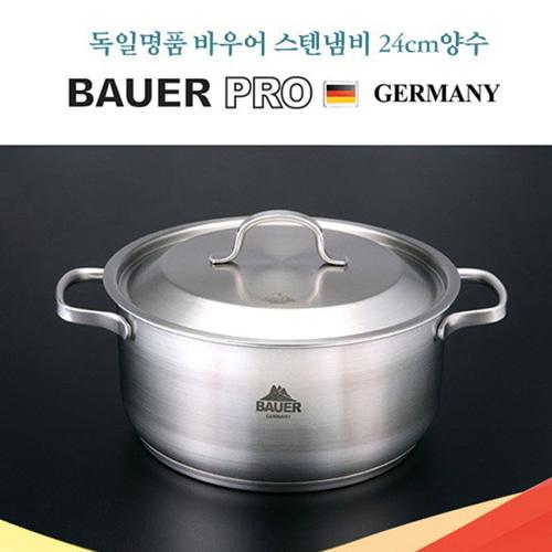 M [BAUER PRO GERMANY] 독일 바우어 프로 스텐냄비 24cm 양수
