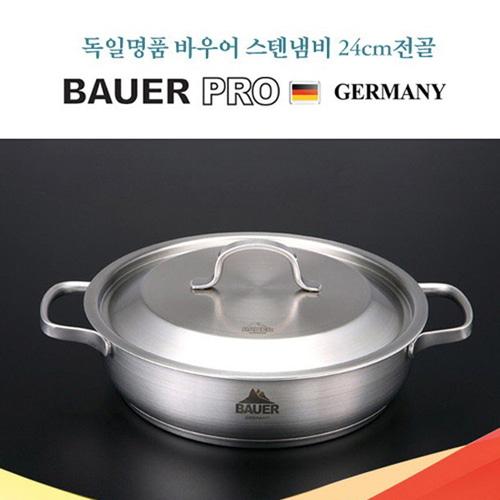M [BAUER PRO GERMANY] 독일 바우어 프로 스텐냄비 24cm 전골