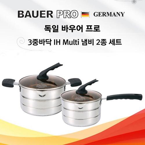 M [BAUER PRO GERMANY] 독일 바우어 프로 3중바닥 IH Multi 냄비 2종 세트