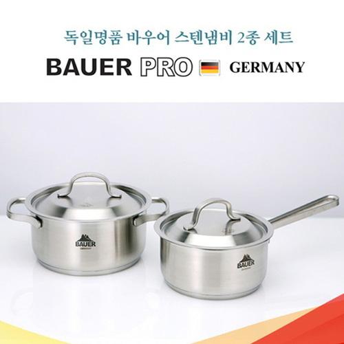 M [BAUER PRO GERMANY] 독일 바우어 프로 스텐냄비 2종 세트 (16편수, 18양수)