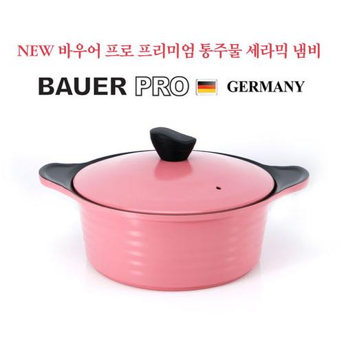M [BAUER PRO GERMANY] 독일 NEW 바우어 프로 프리미엄 통주물 세라믹 냄비 28곰솥