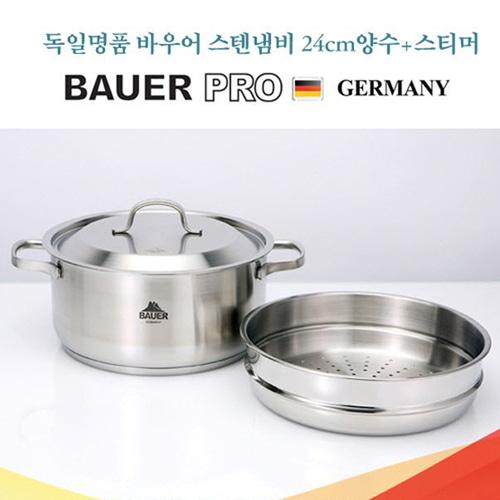 M [BAUER PRO GERMANY] 독일 바우어 프로 스텐냄비 24cm 양수 + 스티머