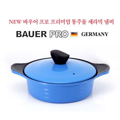 M [BAUER PRO GERMANY] 독일 NEW 바우어 프로 프리미엄 통주물 세라믹 냄비 24전골