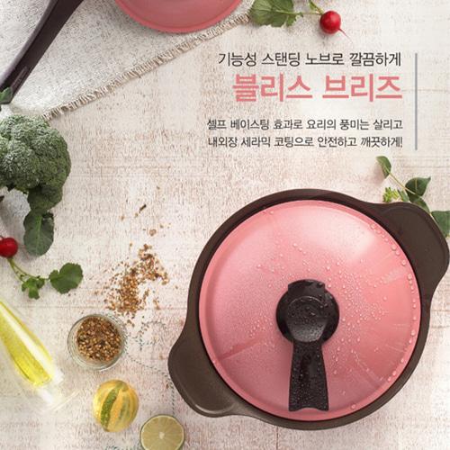 M [PN풍년] 풍년 블리스 브리즈 냄비 2종 세트 (18cm 편수+20cm 양수)