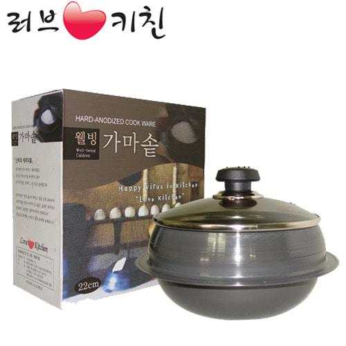 M 러브키친 웰빙 가마솥 (22cm)