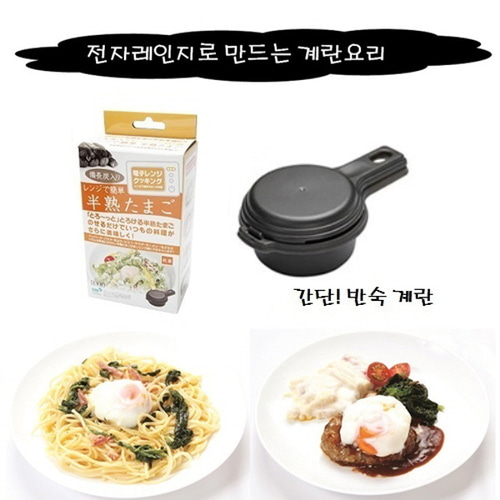 M 이하라키한 전자레인지 계란요리/반숙계란
