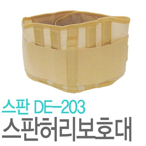 M [DE] DE메디칼 허리보호대 ACE스판벨트 DE-203