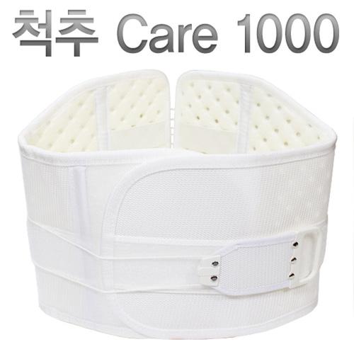 M [C2] 허리보호대 척추케어1000 (Care1000)