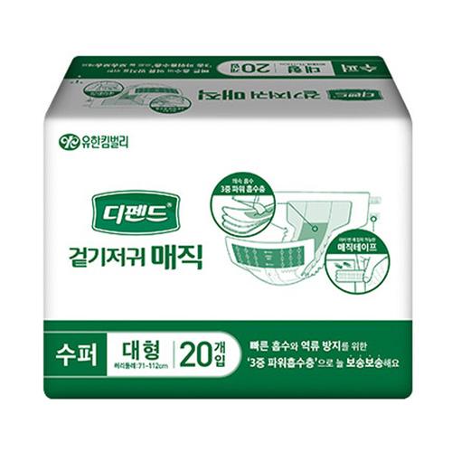 M [유한킴벌리] 디펜드 겉기저귀 매직 수퍼 대형 (80매입)