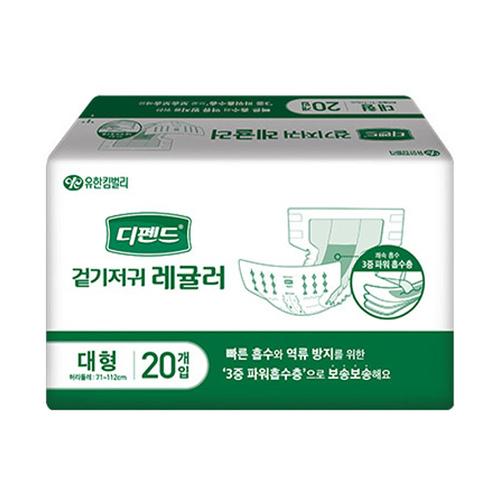 M [유한킴벌리] 디펜드 겉기저귀 레귤러 대형 (80매입)