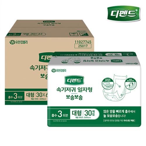 M [유한킴벌리] 디펜드 속기저귀 일자형 대형 보송보송 (180매입)