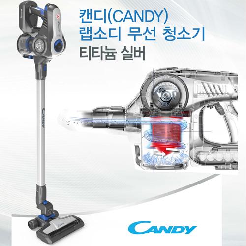 M [CANDY] 캔디 무선청소기 랩소디 초경량 2018형 티타늄실버 CRA22PTG 082