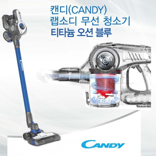 M [CANDY] 캔디 무선청소기 랩소디 초경량 2018형 티타늄오션블루 CRA22PTGB 082