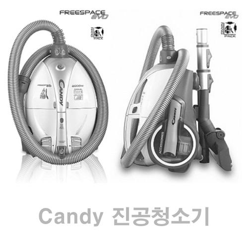 M [CANDY] 캔디 공기청정 진공청소기