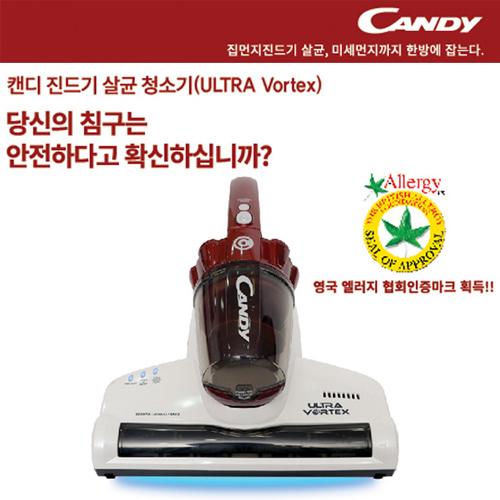 M [CANDY] 캔디 진드기살균청소기 MBC500UB 082
