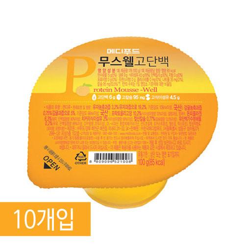 M [Medifood] 환자영양식 메디푸드 고단백 영양푸딩 무스웰 100g x 10개