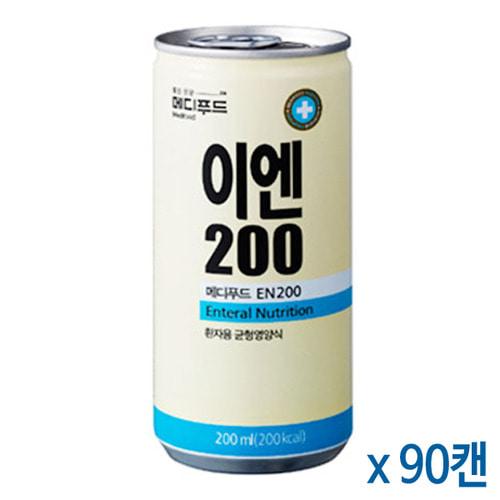 M [Medifood] 환자영양식 메디푸드 이엔EN 200 200ml x 90캔