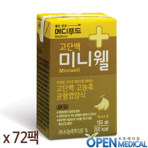 M [Medifood] 환자영양식 메디푸드 미니웰 고단백&고농축 균형영양식 150ml x 72