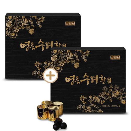 M [천지양] 명품수려환 30환 x 2세트(쇼핑백 포함)