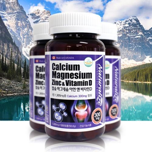 M 네추럴라이즈 칼슘마그네슘 아연 비타민D 120정