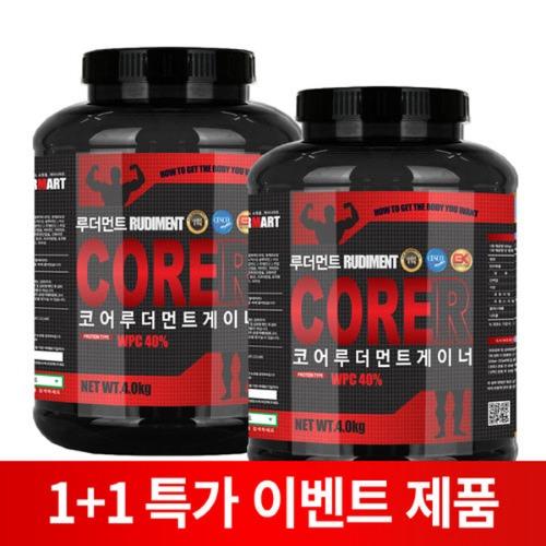 M 단백질보충제 코어R(루더먼트) 게이너 4kg x 2통 - 헬스보충제