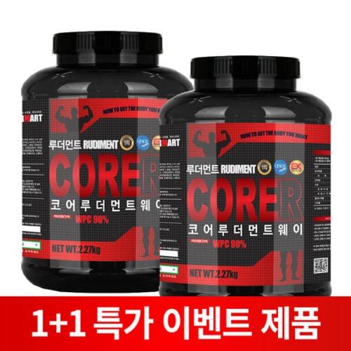 M 단백질보충제 코어R(루더먼트) 웨이 2.27kg x 2통 - 헬스보충제