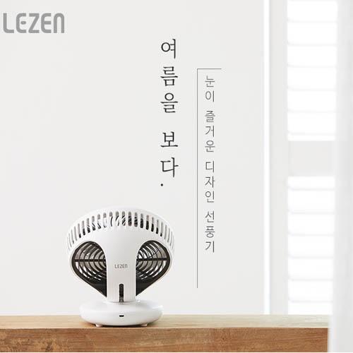 M 르젠 서큘형 탁상용 충전식 선풍기 LZEF-WL730