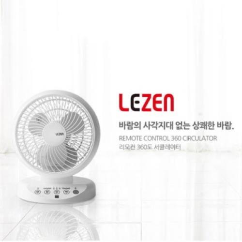 M 르젠 360도회전 리모컨 써큘레이터 LZEF-CY360
