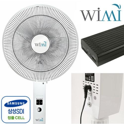 M wimi 14인치 무선선풍기 MS-007A(원판)