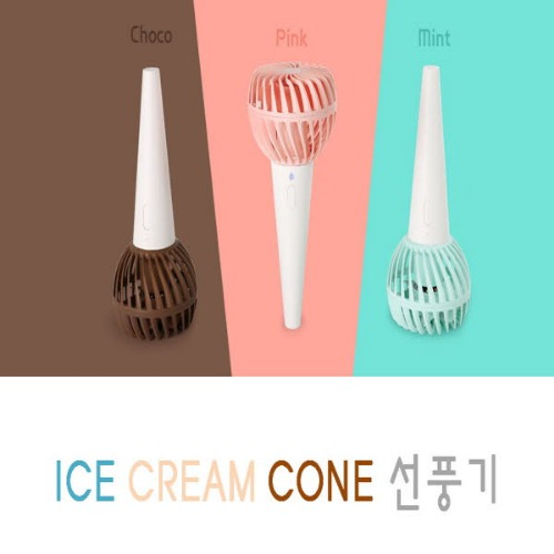 M 아이스크림 콘 휴대용 선풍기